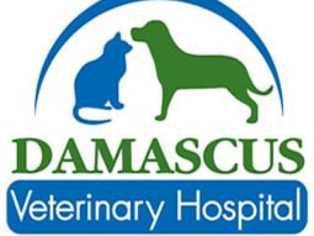 Damascus Veterinary Hospital
