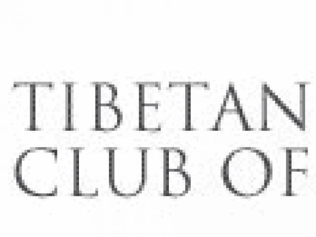 Tibetan Spaniel Club of America Rescue
